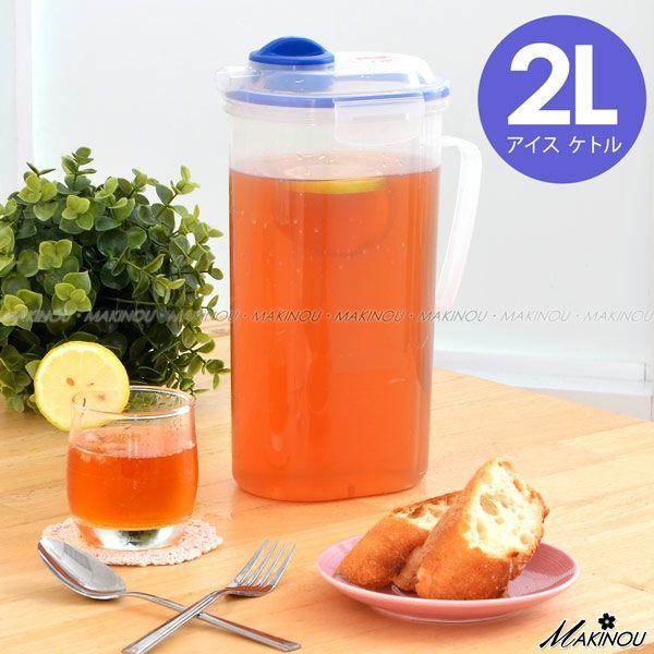 日本MAKINOU 好媽咪冷水壺 茶壺隨身瓶隨行杯飲料杯水杯水瓶冷泡茶 牧野丁丁