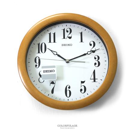 SEIKO精工掛鐘 典雅風 圓形木質淺咖色外框清晰數字時鐘 時尚又實用 柒彩年代【NG9】原廠公司貨