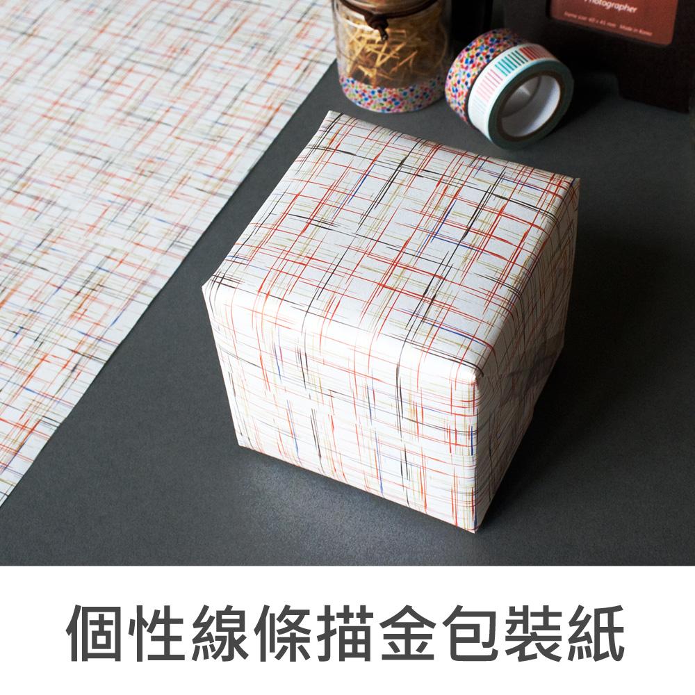 網購限定 BZZ-299 個性線條描金包裝紙/10入
