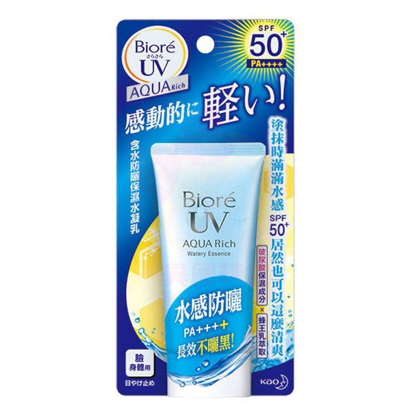 日本 Biore 蜜妮 含水隔離保濕水凝乳 50g【特價】§異國精品§