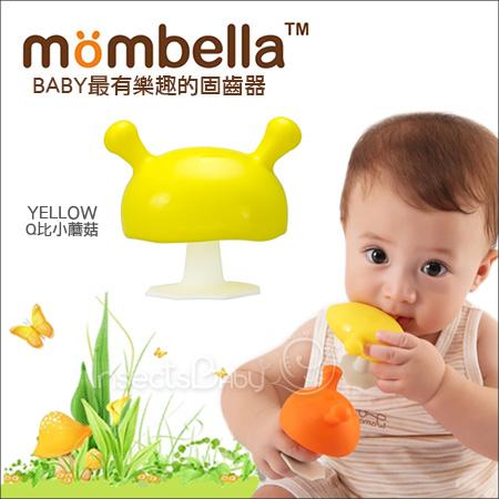 +蟲寶寶+【Mombella】超有趣!暢銷歐美 樂咬咬 Q比小蘑菇固齒器-黃色《現+預》
