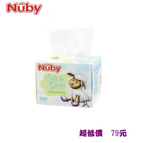 *美馨兒*Nuby - 全棉乾濕兩用布巾 100抽X1盒 79元