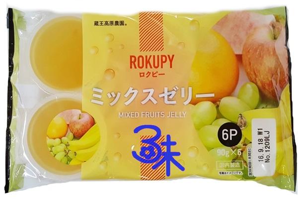(日本) 和歌山產業 ?王高原農園水果果凍-什錦水果口味 1盒540公克(6入) 特價 178 元 【 4964937008972】