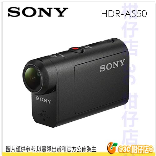 送32G+副電+座充+自拍棒+清潔組+保貼 SONY HDR-AS50 運動攝影機 4K縮時攝影 蔡司 變焦 超廣角 台灣索尼公司貨
