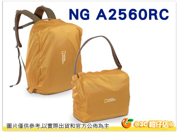 國家地理 National Geographic Africa NG A2560RC 雨衣 正成公司貨