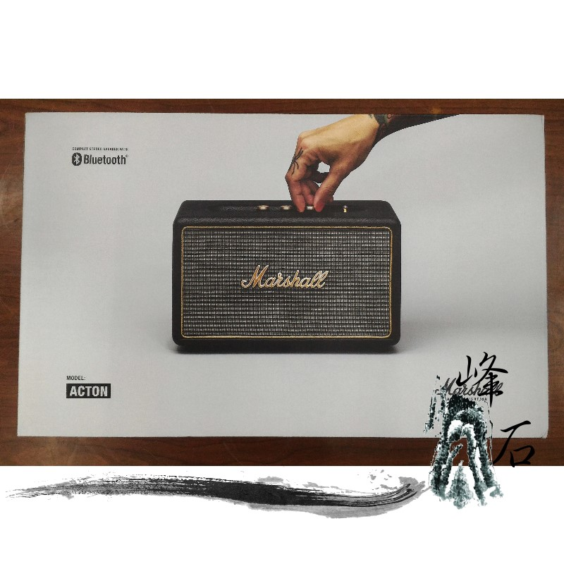 樂天限時優惠!暑假限定促銷! Marshall ACTON 藍芽喇叭 黑色