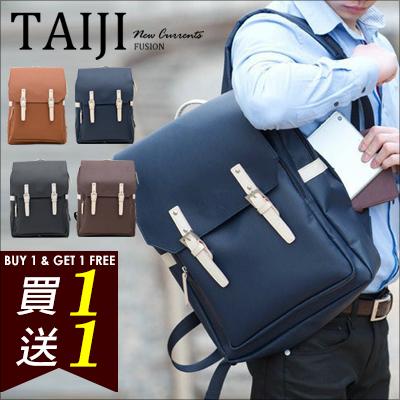 皮革後背包【NXA061B】日韓風格‧韓版學院風簡約質感皮革後背包‧四色‧
