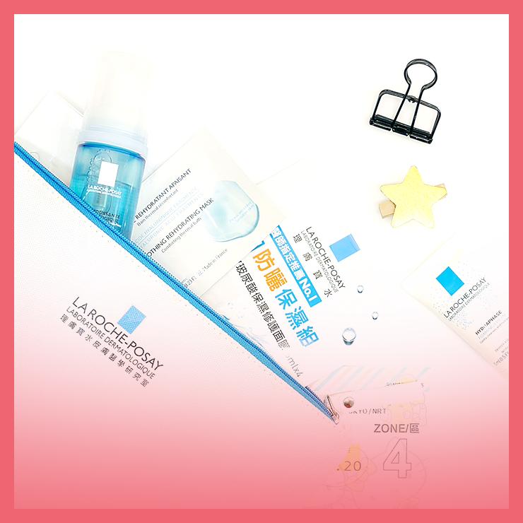 YoYo元氣本舖【公司貨】理膚寶水-臉部保養旅行組
