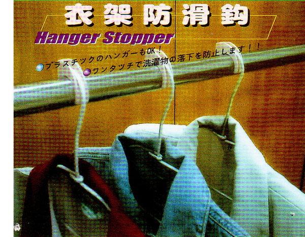 【安耐曬】伸縮桿專用曬衣架防風夾/防滑夾!讓您衣服快速晾乾!10入/1組(藍色/粉紅色)