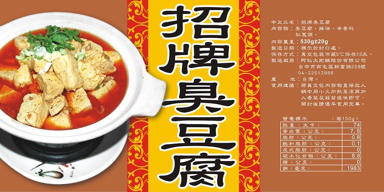 開封 後 豆腐 冷凍も出来る!豆腐の賞味期限と上手な保存方法