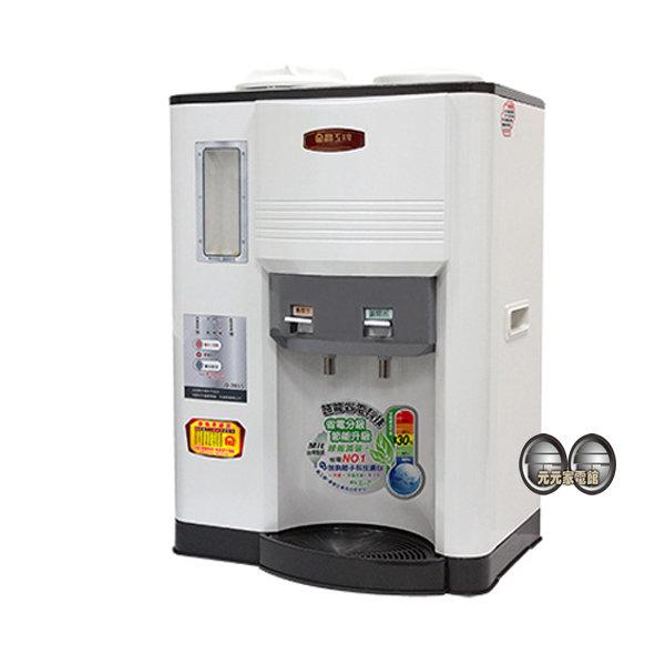 【晶工牌】省電科技溫熱全自動開飲機 JD-3655