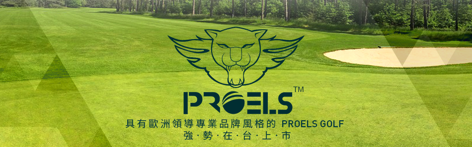 PROELS GOLF