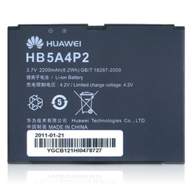【2200mAh】華為 HUAWEI IDEOS S7 Tablet/SmarKit S7 Tablet HB5A4P2 原廠電池/原裝原電【促銷價】