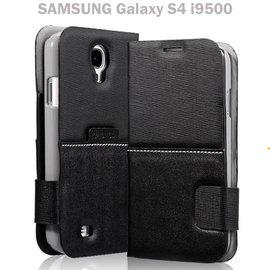 【BASEUS 記事本】三星 SAMSUNG Galaxy S4 i9500 倍思 真皮側掀商務皮套/側翻磁扣/插卡保護套/側開反扣 -清倉特賣