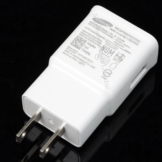 【快速充電器】三星原廠旅充 通用 HTC Desire EYE/M8/E8/Butterfly2 USB充電快充轉換頭/9V 1.67A