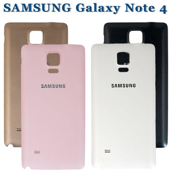 【原廠電池蓋】三星 SAMSUNG Galaxy Note 4 N910/SM-N910U 電池蓋/背蓋/後蓋/外殼
