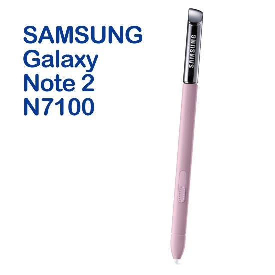 【櫻花粉紅、S-PEN】三星 SAMSUNG Galaxy Note 2 GT-N7100/N7100 S Pen 原廠觸控筆/手寫筆