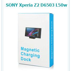 【磁扣充電組】SONY Xperia Z2 D6503 L50w 專用座充/充電底座/多媒體座/手機充電座/電池充電器