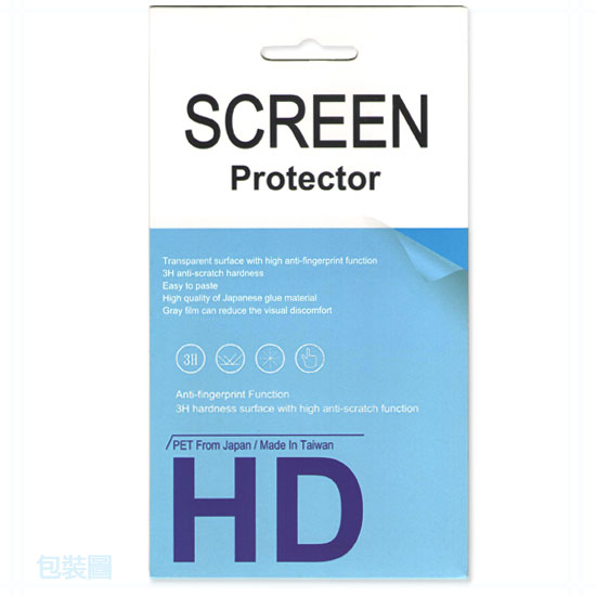 【免運】ASUS ZenFone2 5吋 ZE500CL Z00D 手機螢幕保護膜/靜電吸附/光學級素材靜電貼