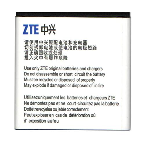 【1500mAh】ZTE N789/U880S、亞太 A+World A3、TWM Amazing A1 Li3715T42P3h504857 原廠電池/原電/原裝鋰電~出清價