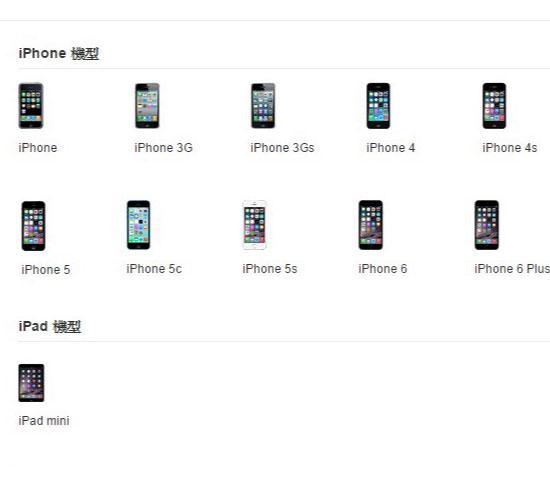 u3010 u8c46 u8150 u5145 u3011 apple ipad mini  ipod touch 5   nano 7  shuffile  u539f u5ee0 u65c5 u51455w