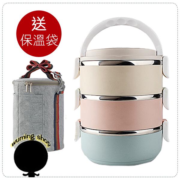 『無名』 日式 三層 不鏽鋼 餐盒 便當盒 飯盒 保溫 大容量 手提 肩背 外出 帶便當 野餐 餐具 K11119