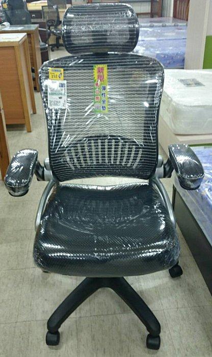 【尚品傢俱】782-29 可升降獨立筒坐墊辦公椅~舒適好坐/事務工作椅/電腦椅/書房椅/主管椅/人事椅/工程師椅