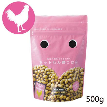 裕子的店。Dot wan 日本嚴選雞肉口味低溫烘乾全年齡狗狗飼料500g【jp1220-322】