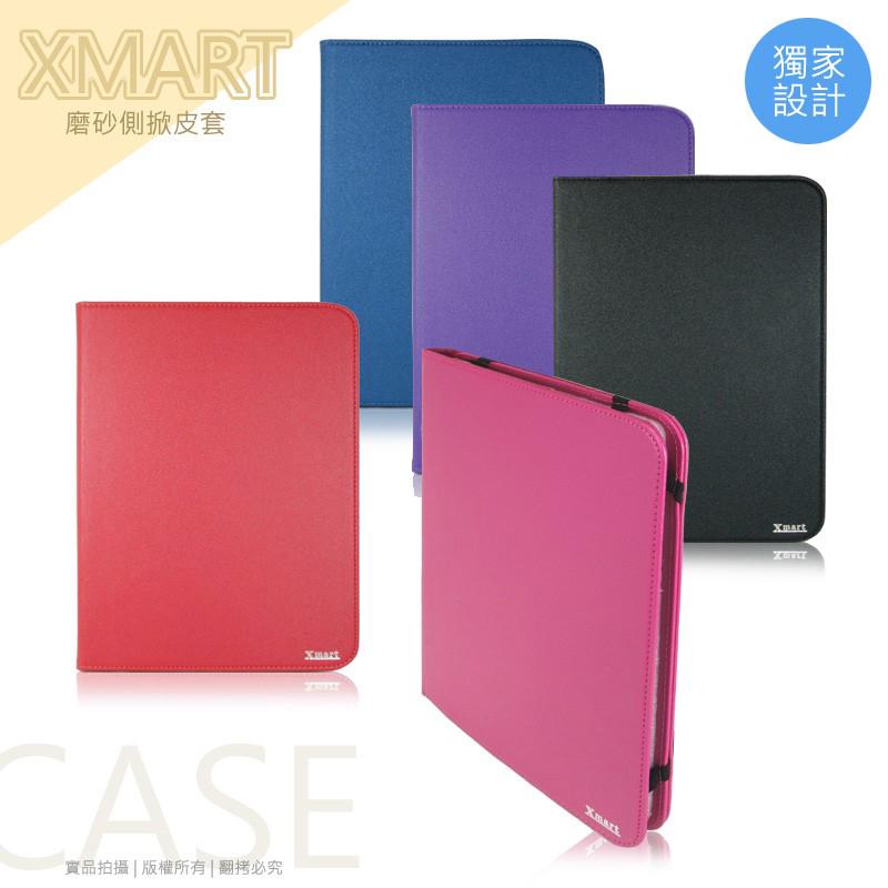 7吋 通用型 磨砂側掀皮套/平板皮套/立架式/保護套/LG G Tablet 7.0/台灣大哥大 TWM myPad P3/P4/P4 Lite/Samsung Galaxy Tab P1000/Ta..