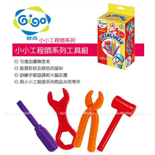 智高Gigo 創意積木 小小工程師系列 基本工具組 8049