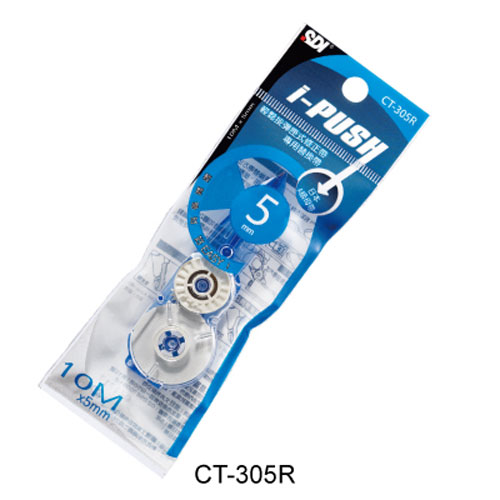 【SDI 手牌 修正內帶】SDI CT-305R輕鬆按修正內帶5x10M