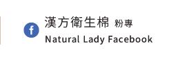 Nature Lady