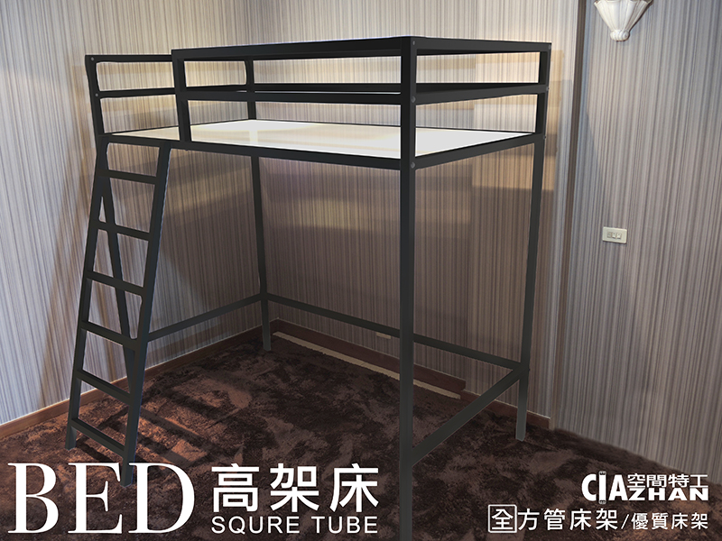 ?空間特工?3尺架高單人床 床架設計(38mm鐵管&18mm床板) 消光黑 高架床架高床 寢具 床墊 床板 免運費
