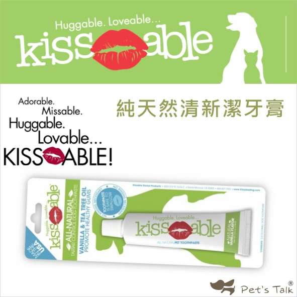 美國Kiss & Able 純天然清新潔牙膏-牙齒護理.口腔保健 貓貓狗狗適用 Pet\