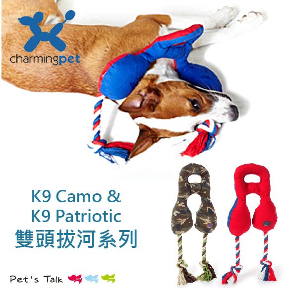 美國Charming Pet-K9 雙頭拔河系列 Pet\