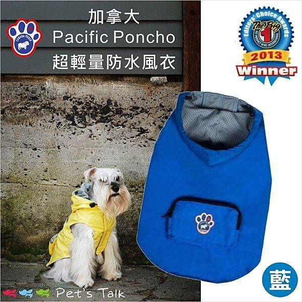 加拿大Canada Pooch超輕量防水風衣-藍色 Pet\