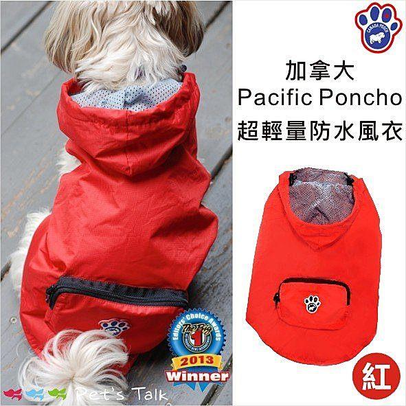 加拿大Canada Pooch超輕量防水風衣-紅色 Pet\