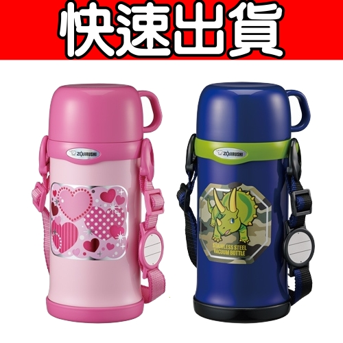 象印 600ml保溫杯 童用不鏽鋼真空保溫瓶【SC-MC60】【小蔡電器】
