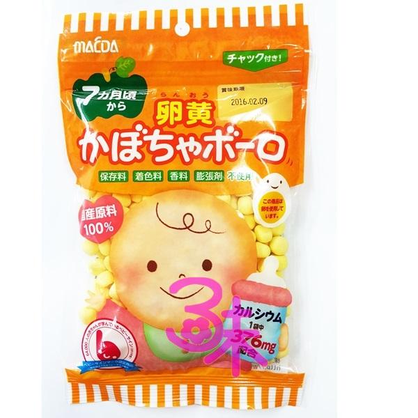 (日本) 大阪前田 蛋黃南瓜元氣小兒蛋酥 1包 85 公克 特價 60 元【4901147305262 】(蛋黃南瓜小蛋酥)