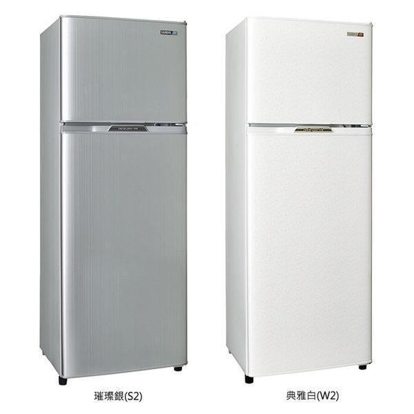 SAMPO 聲寶 SRL25G(W2) / SR-L25G(W2) 省電節能二門冰箱(250L) ★指定區域配送安裝★