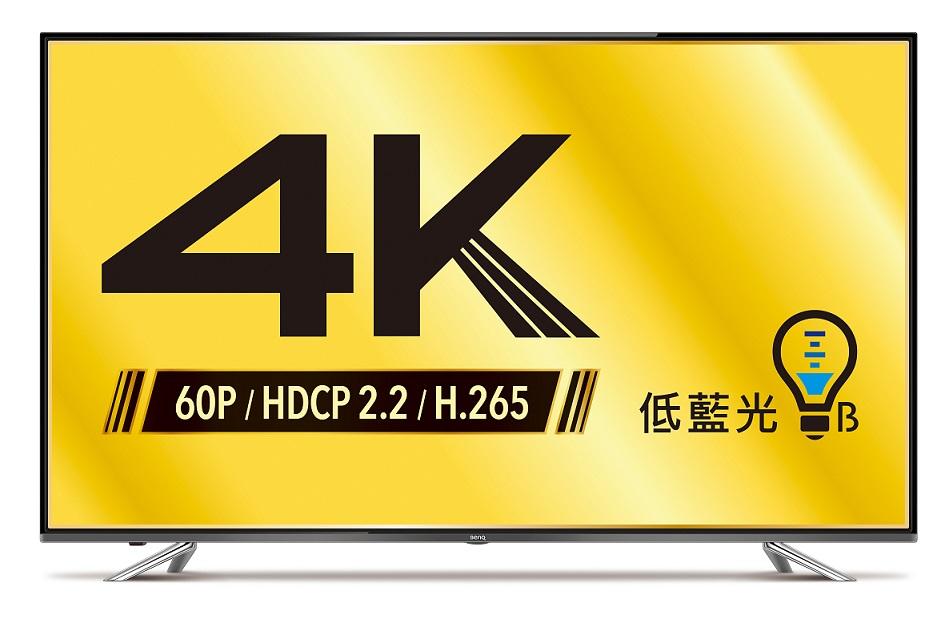 BENQ 明基 50IZ7500 50型護眼4K液晶電視★指定區域配送安裝★
