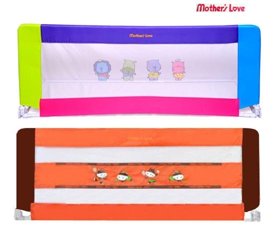 Mother Love 床邊護欄 床欄 150x65cm (顏色隨機出貨)