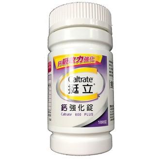 【善存】挺立鈣加強錠 100錠/瓶