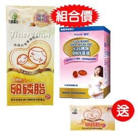 【悅兒樂婦幼用品?】S26 媽咪DHA藻油60粒+益多哺 卵磷脂媽媽飲品250g【送益多哺 卵磷脂媽媽飲品30入】