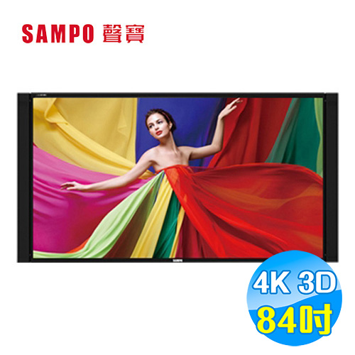 聲寶 SAMPO 84吋 4K LED 液晶電視 EM-84BS15D