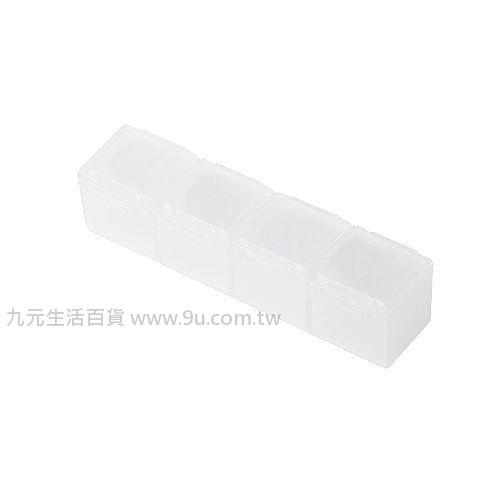 【九元生活百貨】2入4分格空盒 藥盒 收納盒
