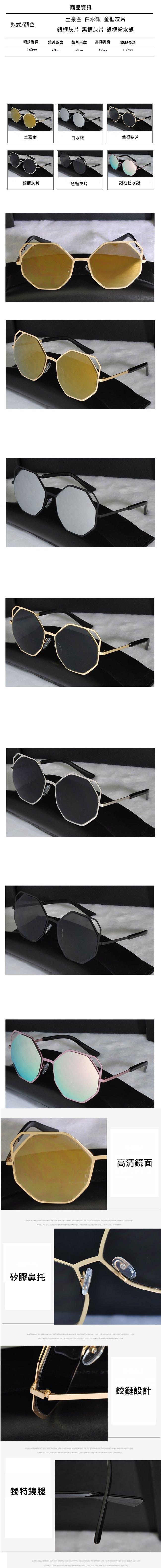 太陽眼鏡-復古炫彩帥氣有型男偏光墨鏡