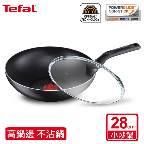 限時6折★Tefal法國特福 饗食系列28CM不沾小炒鍋(加蓋)