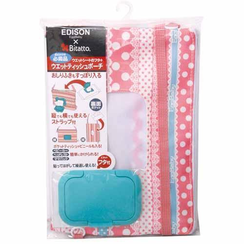 日本 EDISON × BITATTO 聯名濕紙巾 2Way收納包 粉紅蕾絲 *夏日微風*
