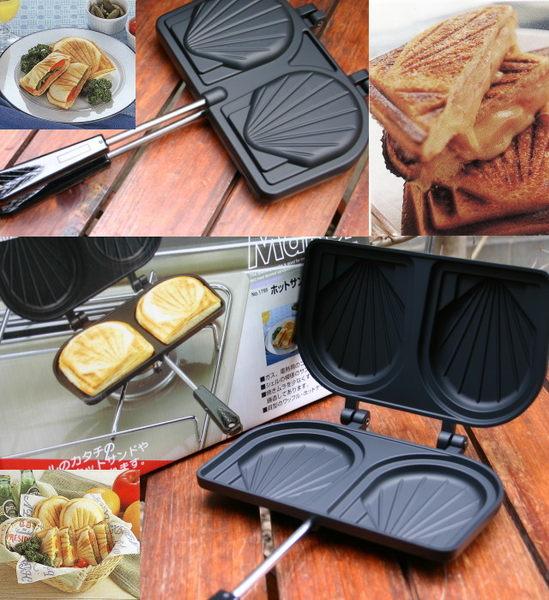 日本製貝殼吐司機鬆餅機模瓦斯爐用017950海渡